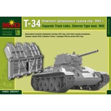 MQ35047 MSD Комплект шевронных траков Т-34 обр. 1942 г.