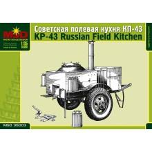 MQ35003 MSD Советская полевая кухня КП-43, 1/35