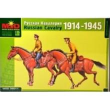MQ35011 MSD Русская кавалерия 1914-1945, 1/35