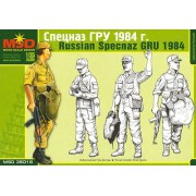 MQ35018 MSD Спецназ ГРУ 1984 г., 1/35