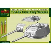 MQ35022 MSD Башня танка Т-34/85 ранних выпусков, 1/35