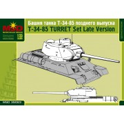 MQ35023 MSD Башня танка Т-34/85 поздних выпусков, 1/35