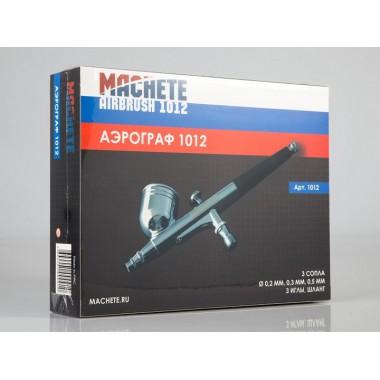 1012 Machete Аэрограф двойного действия