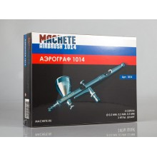 1014 Machete Аэрограф двойного действия