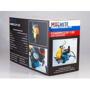 1103 Machete Компрессор с регулятором давления