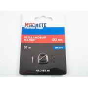 0070 Machete Неодимовый магнит 2 мм, 20 шт