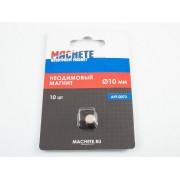 0073 Machete Неодимовый магнит 10 мм, 10 шт