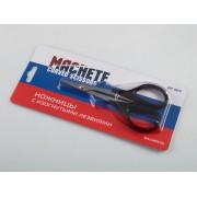 0079 Machete Ножницы с изогнутыми лезвиями