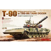 TS-014 MENG Russian Main Battle Tank T-90 w/TBS-86 Tank Dozer, 1/35