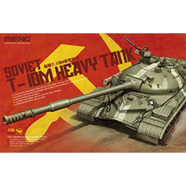 TS-018 Meng SOVIET T-10M HEAVY TANK, 1/35