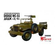 35006 Мир моделей Армейский автомобиль Додж 3/4, 1/35
