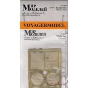 Т35004 Мир Моделей WWII Набор ф/т для PANTER D/F Звезда 3678, 1/35