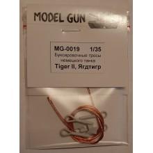 MG-0019 Model Gun Буксировочнык тросы немецких танков Tiger II, Ягдтигр, 1/35