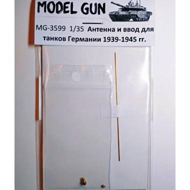 MG-3599 Model Gun Антенный ввод и антенна для танков Германии 1939-1945 г., 1/35