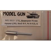 MG-3613 Model Gun ствол 75-мм StuK 40 L/43 (Pz.IV F1, G, Stug.III F), 1/35