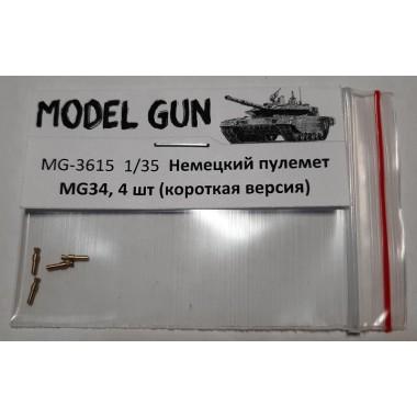 MG-3615 Model Gun Немецкий пулемёт MG34 (укороченный), 4 шт., 1/35