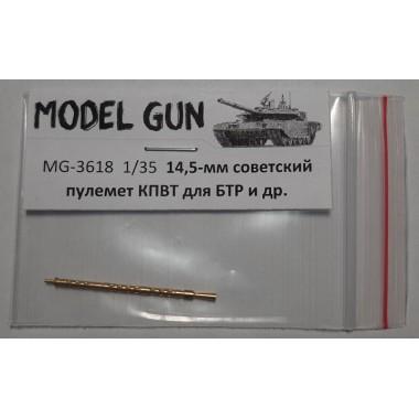MG-3618 Model Gun 14,5-мм советский пулемёт КПВТ для БТР, 1/35