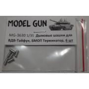 MG-3630 Model Gun Дымовые гранатомёты для БМОП Терминатор, ВДВ-Тайфун, комплект 6 шт, 1/35
