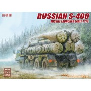 UA72114 Modelcollect Russian S-400 Missile Launcher, 1/72