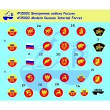 35002 New Penguin Внутренние войска России, 1/35