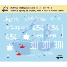 35003 New Penguin Победная весна (ч.1) Тяжёлый танк ИС-2. Бонус - гаубица М30, 1/35