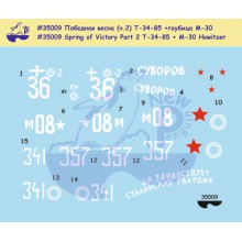 35009 New Penguin Победная весна (ч.2) Т-34-85 +гаубица М-30, 1/35