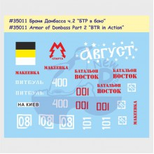 35011 New Penguin Броня Донбасса ч.2 БТР в бою, 1/35
