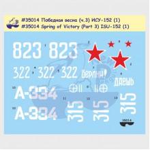 35014 New Penguin Победная весна (ч.3) ИСУ-152, 1/35