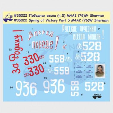 35022 New Penguin Победная весна (ч.5) M4A2 (76)W Sherman, 1/35