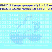 72018 New Penguin Цифры трафарет 3 - 3.5 мм, 1/72