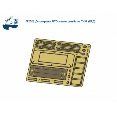 f72026 New Penguin Деталировка МТО машин семейства Т-34, 1/72
