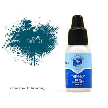 TH05 Pacific88 Разбавитель для акриловых красок ваниль (Thinner), 10 мл.