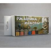 3515 Pacific88 AERO Набор красок ржавчина и сколы