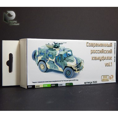 3520 Pacific88 AERO Современный российский камуфляж vol.1