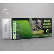 4820 Pacific88 ACRYLIC Набор красок Коллекция зеленых оттенков
