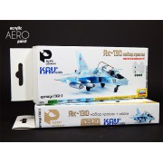 7307-2 Pacific88 AERO Набор красок для Як-130 + маски KAVmodels (для набора Звезда)