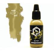 0080 Pacific88 AERO Желтый камуфляжный (Yellow camouflage), 18 мл