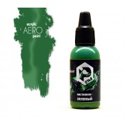 0148 Pacific88 AERO Лиственно-зелёный (Leaf green), 18 мл