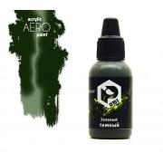 0151 Pacific88 AERO Зеленый темный (Dark green), 18 мл