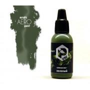 0152 Pacific88 AERO Оливково-зелёный (Olive green), 18 мл