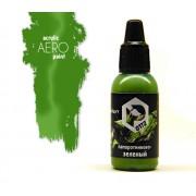0172 Pacific88 AERO Папоротниково-зелёный (Fern green), 18 мл