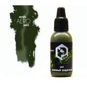 0186 Pacific88 AERO 4БО Зеленый защитный (Protective Green 4BO), 18 мл