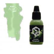 0198 Pacific88 AERO Зеленый бледный (Green pale), 18 мл