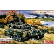 226 SKIF Командирский танк Т-80 УДК, 1/35