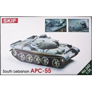242 SKIF South Lebanon armored personnel carriers (APC) - 55, 1/35