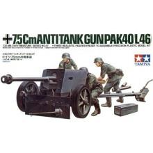 35047 Tamiya Немецкая 75-мм противотанковая пушка PAK40/L46 с расчетом (3 фигуры) , 1/35