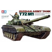 35160 Tamiya Танк Т-72М1, 1/35