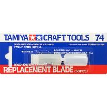 74074 Tamiya Дополнительные 30 лезвий для ножа 74020