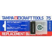74075 Tamiya Дополнительные 25 лезвий для 74040