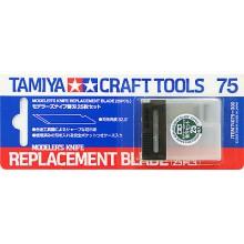 74075 Tamiya Дополнительные 25 лезвий для ножа 74040